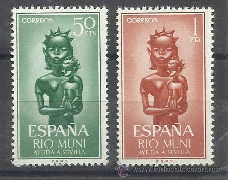 RIO MUNI OCUPACION ESPAÑOLA 1963 EDIFIL 35-36 NUEVOS** AYUDA A SEVILLA SERIE COMPLETA (Sellos - España - Colonias Españolas y Dependencias - África - Río Muni)