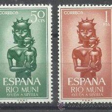Sellos: RIO MUNI OCUPACION ESPAÑOLA 1963 EDIFIL 35-36 NUEVOS** AYUDA A SEVILLA SERIE COMPLETA. Lote 205878650