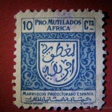 Sellos: PRO MUTILADOS DE AFRICA - 10 CÉNTIMOS - MARRUECOS ESPAÑOL - NUMERADO EN REVERSO- USADO -. Lote 40998017