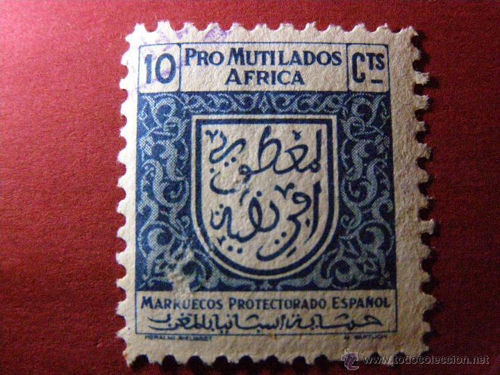 PRO MUTILADOS DE AFRICA - 10 CÉNTIMOS - MARRUECOS ESPAÑOL - NUMERADO EN REVERSO- USADO - (Sellos - España - Colonias Españolas y Dependencias - África - Marruecos)