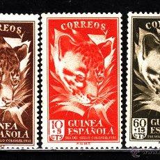 Sellos: GUINEA 306/08** - AÑO 1951 - DÍA DEL SELLO - FAUNA - ANIMALES SALVAJES. Lote 40999275