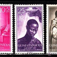 Sellos: GUINEA 344/46** - AÑO 1955 - CENTENARIO DE LA PREFECTURA APOSTÓLICA DE FERNANDO POO. Lote 40999282