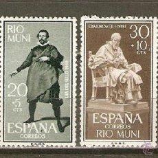 Sellos: ESPAÑA RIO MUNI EDIFIL NUM. 14/7 * SERIE COMPLETA CON FIJASELLOS. Lote 153722049