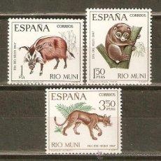 Sellos: ESPAÑA RIO MUNI EDIFIL NUM. 80/2 ** SERIE COMPLETA SIN FIJASELLOS. Lote 107962511