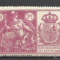 Sellos: 2597-SELLO CLASICO GUINEA COLONIA ESPAÑOLA 1927 TERRITORIOS ESPAÑOLES EN GOLFO DE GUINEA ,AFRICA OCC. Lote 41031762