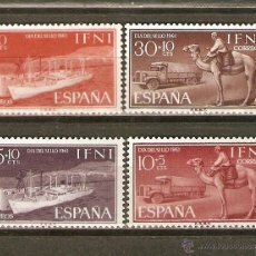 Sellos: ESPAÑA IFNI EDIFIL NUM. 183/6 * SERIE COMPLETA CON FIJASELLOS. Lote 41072594