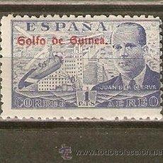 Sellos: ESPAÑA GUINEA EDIFIL NUM. 268 * SERIE COMPLETA CON FIJASELLOS. Lote 41079322