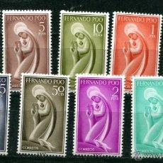 Sellos: EDIFIL 179/187 DE FERNANDO POO. NUEVOS SIN FIJASELLOS.. Lote 41086995