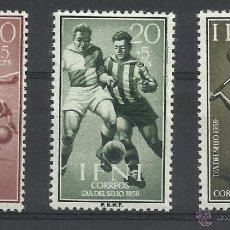 Timbres: IFNI OCUPACION ESPAÑOLA 1958 EDIFIL 156-158 NUEVOS* VALOR 2013 CATALOGO 2.-- EUROS. Lote 41125991