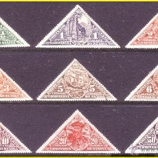 Sellos: NYASSA SELLOS DE TASA 1924 IVERT Nº 1 A 9 *. Lote 41212492