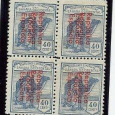 Sellos: SAHARA OCUPACION ESPAÑOLA 1931 EDIFIL 42AHH SOBRECARGA DOBLE NUEVO(*) VALOR 2013 CATALOGO 840.-- EUR. Lote 41228293
