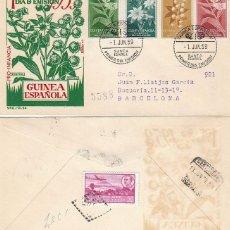 Sellos: GUINEA ESPAÑOLA EDIFIL 391/4, FLORA INDIGENA, PRIMER DIA DE 1-6-1959 CIRCULADO. Lote 56736391