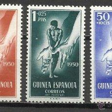 Sellos: 8208-SERIE COMPLETA COLONIA GUINEA ESPAÑOLA 1950 Nº 295/7.PRO INDIGENEAS,NUEVOS *.BUENOS.VALOR ALTO. Lote 90997037