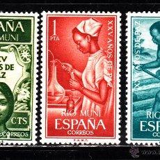 Sellos: RIO MUNI 60/62** - AÑO 1965 - XXV AÑOS DE PAZ - MEDICINA - TRANSPORTE FLUVIAL. Lote 41565106