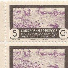 Timbres: 2 TIRAS DE 8 Y 9 SELLOS DE MARRUECOS. Lote 41574357