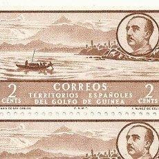Sellos: TIRA 5 SELLOS DE GUINEA ESPAÑOLA. Lote 41577345