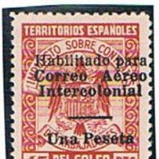 Sellos: GUINEA ESPAÑOLA. SELLO SOBRECARGADO. EDIFIL 259L **. VALOR 153 EUROS. Lote 41684863