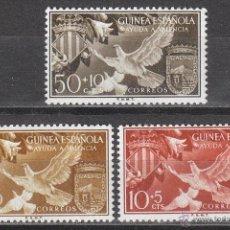 Sellos: GUINEA ESPAÑOLA 373/5, AYUDA A VALENCIA, NUEVOS SIN SEÑAL DE CHARNELA. Lote 41732845