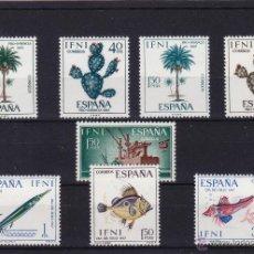 Sellos: IFNI . EDIFIL 225/32 ** AÑO COMPLETO 1967 NUEVOS SIN SEÑAL DE FIJASELLOS ..FLORA , FAUNA MARINA . Lote 44696145