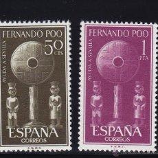 Sellos: FERNANDO POO . EDIFIL 213/14 ** AÑO 1963 NUEVOS SIN SEÑAL DE FIJASELLOS . AYUDA SEVILLA. Lote 170920614
