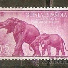 Sellos: GUINEA ESPAÑOLA EDIFIL NUM. 369 ** NUEVO SIN FIJASELLOS. Lote 151941073