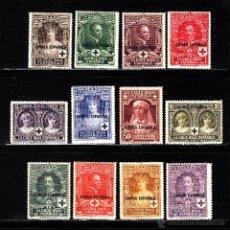 Sellos: GUINEA 179/90* - AÑO 1926 - PRO CRUZ ROJA ESPAÑOLA. Lote 42117954