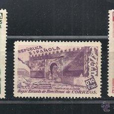 Sellos: TANGER. HOGAR ESCUELA DE HUERFANOS DE CORREOS, REPUBLICA ESPAÑOLA. Lote 42173212