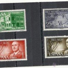 Sellos: RIO MUNI . EDIFIL 21/4 ** AÑO 1961 NUEVOS SIN SEÑAL DE FIJASELLOS . XXV ANIVER CAUDILLO FRANCO. Lote 42173985