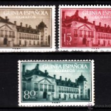 Sellos: GUINEA 347/49** - AÑO 1955 - TRATADO DE EL PARDO - PALACIO DEL PARDO, MADRID. Lote 42306281