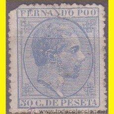 Sellos: FERNANDO POO 1879 ALFONSO XII, EDIFIL Nº 4 (O). Lote 42492379