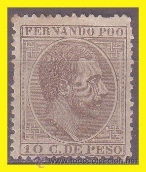 FERNANDO POO 1882 ALFONSO XII, EDIFIL Nº 8 * (Sellos - España - Colonias Españolas y Dependencias - África - Fernando Poo)