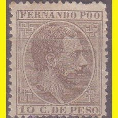 Sellos: FERNANDO POO 1882 ALFONSO XII, EDIFIL Nº 8 *. Lote 42492446