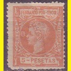 Sellos: FERNANDO POO 1902 ALFONSO XIII, EDIFIL Nº 117 *. Lote 42523209