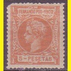 Sellos: FERNANDO POO 1902 ALFONSO XIII, EDIFIL Nº 117N * *. Lote 42523285