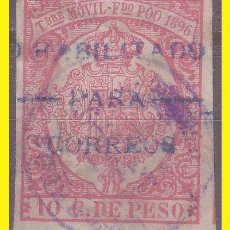 Sellos: FERNANDO POO 1897 TIMBRE MÓVIL DE 1896 HABILITADO, EDIFIL Nº 41BC (O). Lote 42552384