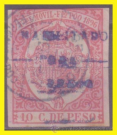 FERNANDO POO 1897 TIMBRE MÓVIL DE 1896 HABILITADO, EDIFIL Nº 41B (O) (Sellos - España - Colonias Españolas y Dependencias - África - Fernando Poo)