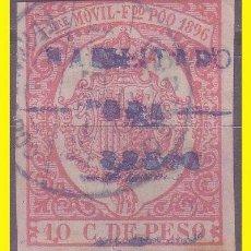Sellos: FERNANDO POO 1897 TIMBRE MÓVIL DE 1896 HABILITADO, EDIFIL Nº 41B (O). Lote 42552405