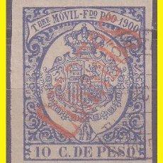 Sellos: FERNANDO POO 1900 TIMBRE MÓVIL DE 1900 HABILITADO, EDIFIL Nº 48CA (O). Lote 42552464