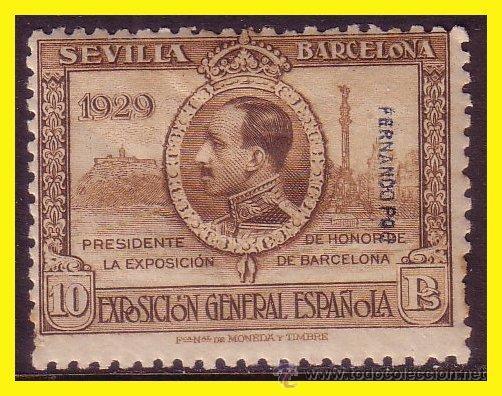 FERNANDO POO 1929 EXPOSICIONES DE SEVILLA Y BARCELONA, EDIFIL Nº 178 * * (Sellos - España - Colonias Españolas y Dependencias - África - Fernando Poo)