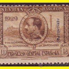 Sellos: FERNANDO POO 1929 EXPOSICIONES DE SEVILLA Y BARCELONA, EDIFIL Nº 178 * * . Lote 42573407