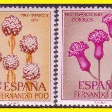 Sellos: FERNANDO POO 1967 PRO INFANCIA, EDIFIL Nº 255 A 258 * * . Lote 42604508