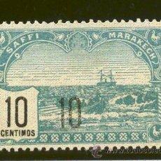 Sellos: SAFFI MARAKECH YVERT 199 HH (*). Lote 42715494
