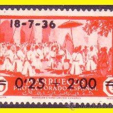 Briefmarken - MARRUECOS 1936 Sello nº 139 habilitado EDIFIL nº 161 * - 43065932