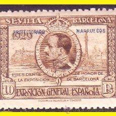 Sellos: MARRUECOS 1929 SELLOS EXPOSICIONES SEVILLA Y BARCELONA, EDIFIL Nº 131 * *. Lote 43071615