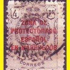 Sellos: MARRUECOS 1921 SELLOS DE ESPAÑA, HABILITADOS, EDIFIL Nº 79 (O). Lote 43082756