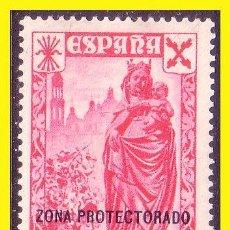 Sellos: MARRUECOS BENEFICENCIA 1938 HISTORIA DEL CORREO HABILITADOS, EDIFIL Nº 7 *. Lote 43134035