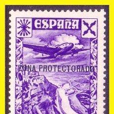 Sellos: MARRUECOS BENEFICENCIA 1938 HISTORIA DEL CORREO HABILITADOS, EDIFIL Nº 11 * *. Lote 43134222