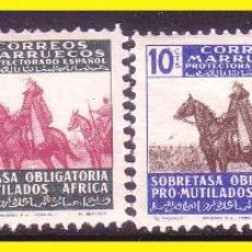 Sellos: MARRUECOS BENEFICENCIA 1945 PRO MUTILADOS DE GUERRA, EDIFIL Nº 32 A 35 * *. Lote 43142370