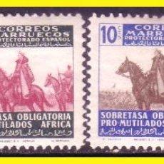 Sellos: MARRUECOS BENEFICENCIA 1945 PRO MUTILADOS DE GUERRA, EDIFIL Nº 32 A 35 * . Lote 43142444