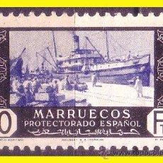 Francobolli: MARRUECOS 1948 COMERCIO, EDIFIL Nº 290 * . Lote 43206177